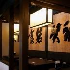 軍鶏砦002